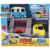 [SET] Tayo The Little Bus ちびっこバス タヨ キャリ & ボンボン [並行輸入品]