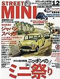 STREET MINI(ストリートミニ) 2019年 12 月号 [雑誌]