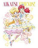 Aikatsu Friends! Blu-ray Box 1.