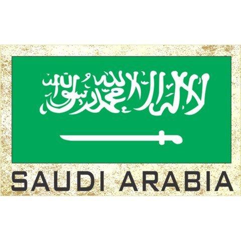 fridge magnets saudi arabia - 4