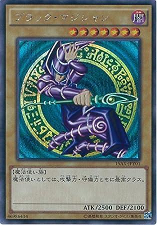 cartas de Yu-Gi-Oh-1.5.AX JPY01. Negro Mago (Secret Rare) de ...