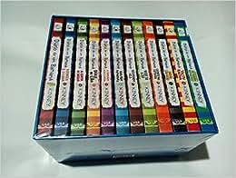 box diario de um banana 12 volumes coleçao completa