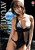 あゆみ Summer Jewel [DVD]