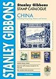 China Including Hong Kong and Taiwan (Comprehensive Foreign Catalogu)