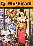 Prabhavati The Asura Princess (English and Hindi Edition) by Anant Pai (2011-02-01)