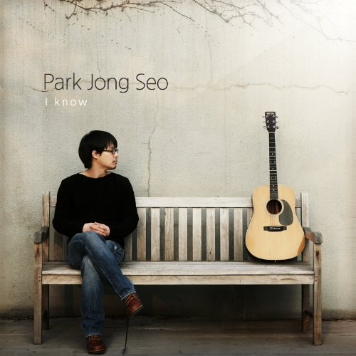 CD : Jong Park Seo - I Know (Asia - Import)