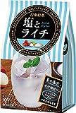 日東紅茶 塩とライチ 10本入り(9.9g×10本) ×2セット