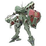Bandai RE/100 AMX-103 HAMMA-HAMMA Plastic Kit