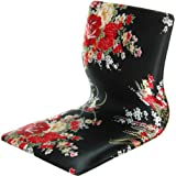 Oriental Furniture Japanese Style Game Tatami Meditation Backrest Chair, Black and Red Hibiscus