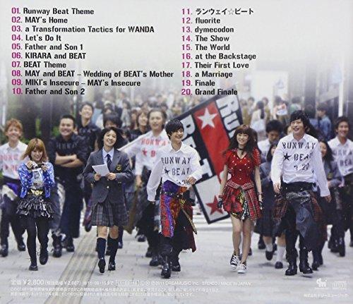 O.S.T. - Runway Beat Original Soundtrack [Japan CD] MUCD-1245