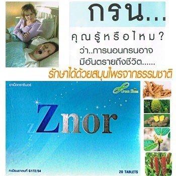 12 Boîtes Znor pilules anti ronflement. (Arrêter de ronfler et Get sommeil profond)