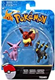 Official Packaged Pokemon Eevee Eeveelutions 3 Pcs. Exclusive Figure Set Includes: Eevee , Espeon & Umbreon by Hot Topic