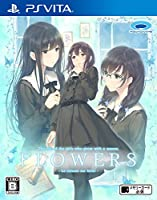 Prototype Flowers Le Volume sur Hiver PS Vita SONY Playstation JAPANESE VERSION
