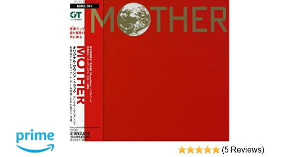 MOTHER O S T  - Mother (Original Soundtrack) - Amazon com Music