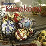 Japanese Kimekomi, Barbara B. Suess and Kathleen M. Hewitt, 1933308214