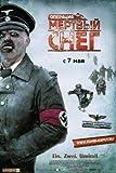 Dead Snow Movie Poster (11 x 17 Inches - 28cm x 44cm) (2009) Russian Style B -(Charlotte Frogner)(Ørjan Gamst)(Stig Frode Henriksen)(Vegar Hoel)