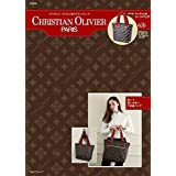 2018 CHRISTIAN OLIVIER PARIS モノグラム柄 トートバッグ