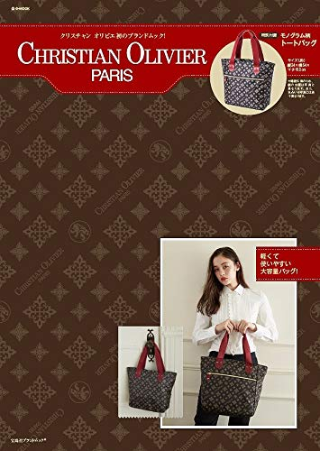 CHRISTIAN OLIVIER PARIS 画像 A
