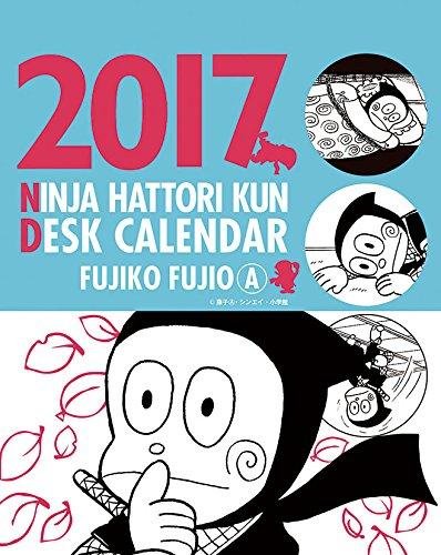 Hattori-kun - Calendario japonés 2017 17CL-0915: Amazon.es ...