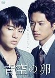 Japanese TV Series - Dorama Insomnia Aozora No Tamago DVD Box (4DVDS) [Japan DVD] PCBG-61562