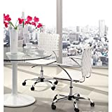 Pyper Marketing LLC Azala Adjustable Office Chair White