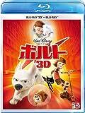 ボルト 3Dセット [Blu-ray]
