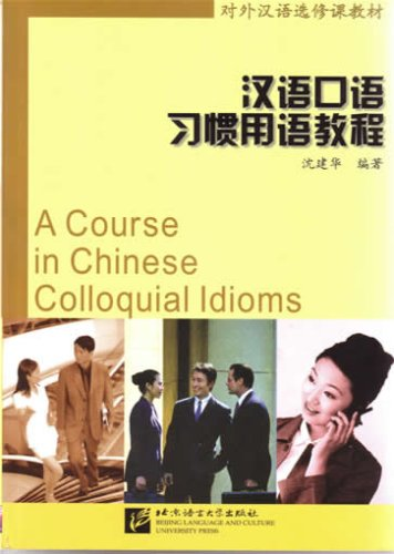 Course In Chinese Colloquial Idioms