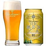THE軽井沢ビール ダーク 缶 350ml×24本