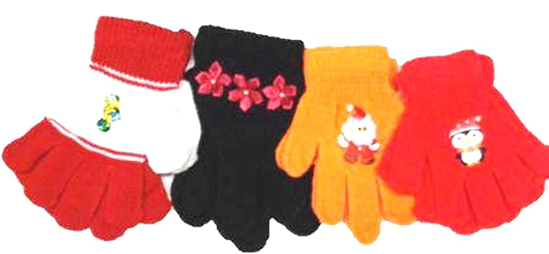 Set of Four Pairs Multicolor Stretch Magic Gloves for Infants Toddlers Ages 1-4 Yrs