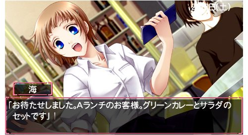 Your Memories Off: Girl's Style [Japan Import]