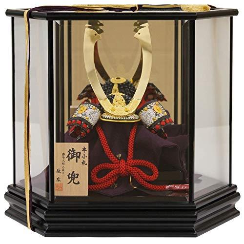 五月人形 辰広 「長鍬」 兜 ケース飾り 1/5 櫃なし幅40cm[fz-156] B07N27JT25