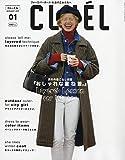 CLUEL(クルーエル) 2019年 01 月号 [雑誌]