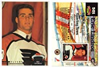 Eric Lindros Stadium Club Rookie Hockey Card