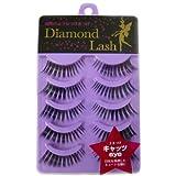WAVE CORPORATION Diamond Lash | Eyelash | 2 Cat Eyes On Eyelashes 5P