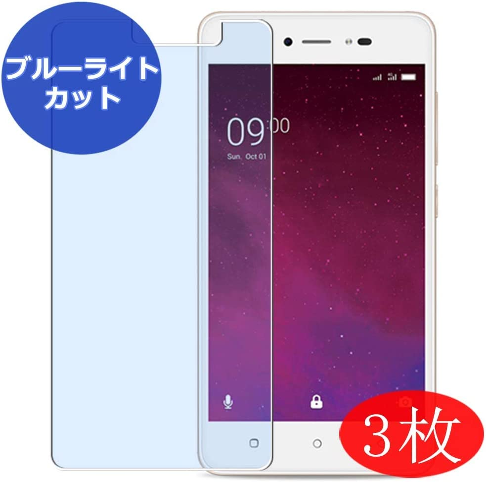 Not Tempered Glass 【3 Pack】 Synvy Anti Blue Light Screen Protector for Lava Z60 Screen Film Protective Protectors