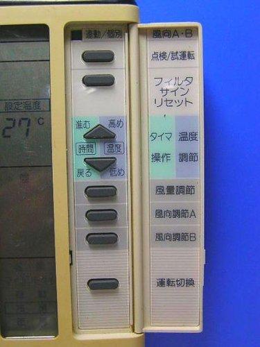 ダイキン エアコンリモコン KRCL02-1