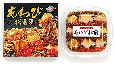 あわび松前漬280g(アワビ 松前漬け)鮑・イクラ・数の子・するめいか(北海道の郷土料理)あわび・いくら・かずのこ・するめ烏賊 海鮮丼