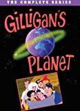 Gilligan's Planet: The Complete Series DVD-R