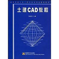 http://ec4.images-amazon.com/images/I/51u11j4NC4L._AA200_.jpg