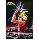 Goshogun: The Time Étranger
