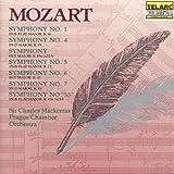 """Mozart: Symphonies Nos. 1, K.19a, 4, 5, 6, 7 & Symphony No. """"55"""""""