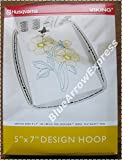 BlueArrowExpress Viking Husqvarna 5'' x 7'' Design Hoop 130 x 180 mm #920085-096 The Most Requested Size for Embroidery Designs