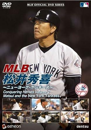 Amazon.co.jp | MLB 松井秀喜 ~...