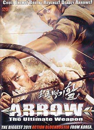 war of the arrows 2011 english subtitles subscene