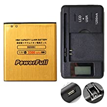PowerFull 3300 mAh High Capacity Li-ion Battery B600BU Premium Quality B600BC For Samsung Galaxy S4 SGH-I337 + Rapid Charger Universal Travel Wall Battery Charger USB Port LED Indicator