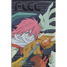 FLCL - Collection DVD