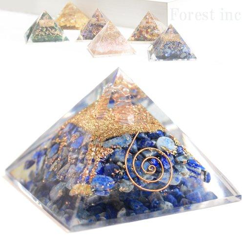 高品質 ピラミッド オルゴナイト レイキ マントラシンボル 置物 【ラピスラズリ】1個 B06X3XW2S1【ラピスラズリ】
