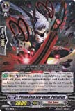 Cardfight!! Vanguard TCG - Prison Gate Star-vader, Palladium (BT13/081EN) - Catastrophic Outbreak