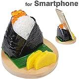 各種 スマートフォン 対応 食品サンプル スマホ スタンド / おにぎり / イクラ