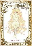 Rozen Maiden新装版 7 (ヤングジャンプコミックス)